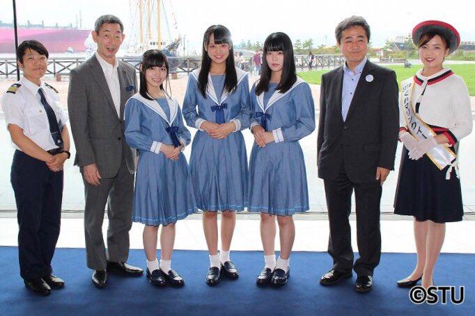 【CtoSea】STU48 を「中国運輸局1日観光部員」に任命。