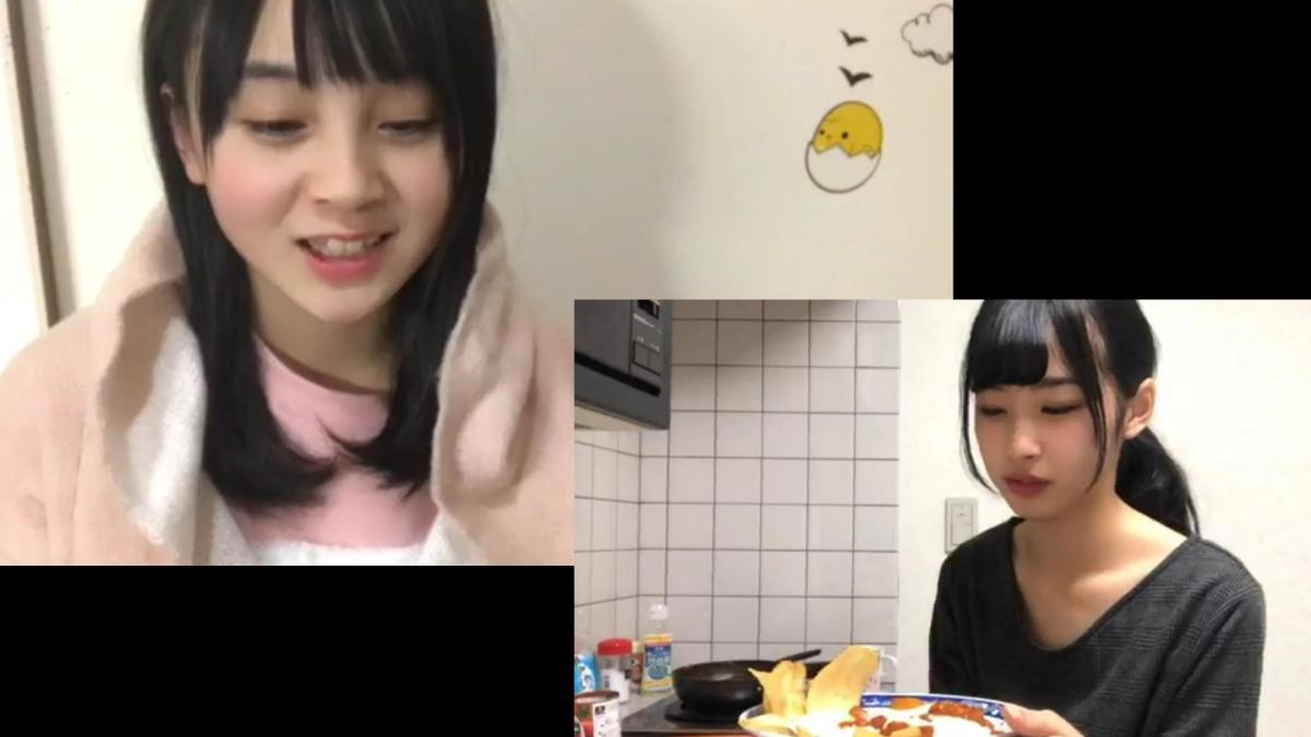 STU48 新谷野々花 沖ちゃんが「カレー食べないほうがいいですよっ絶対まずいですよっ」って言ったけど食べてみたら、、