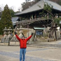 At Nara