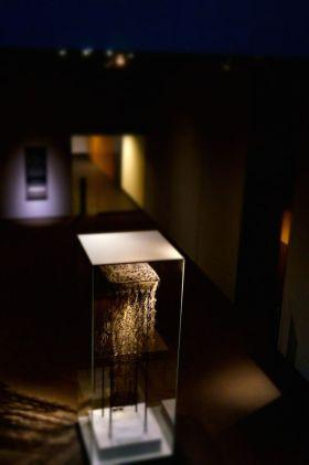 Gallery of Horyu-ji Treasures