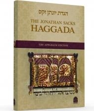 Sacks Haggada side A Koren11