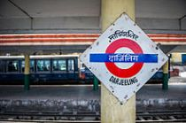 220px-Darjeeling_Trainstation_-_India_2012