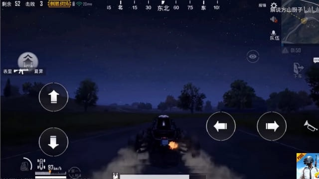PUBG Night Mode in Classic Erangel