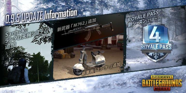 pubg season 4 is here pubg mobile gameplay pubg metal rain pubg rain