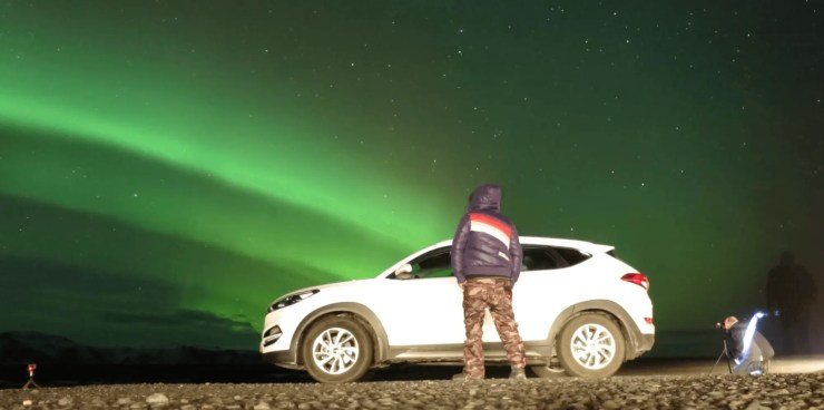 What a show! The northern lights are ablaze.