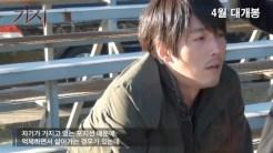 가시 캐릭터 영상 ~장혁(준기) THORN Character Video_00005