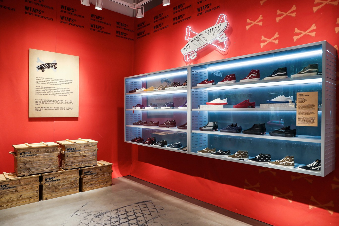 Vans Opens Very First Asia Boutique in TX Huaihai, Shanghai |