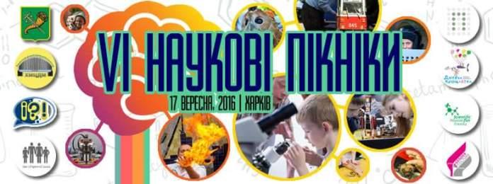 Сегодня в Харькове пройдёт фестиваль