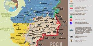 Боевики на Донбассе снова стреляют