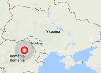 В Румынии произошло землетрясение - толчки почуствовала вся Украина
