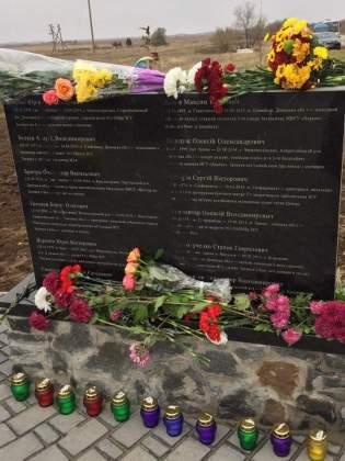Возле админграницы с Крымом открыли памятник погибшим за Украину крымчанам 10