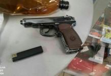 Вооружённый харьковчанин пытался украсть конфеты с заправки 3