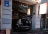 В центре Харькова иномарка въехала в книжный магазин