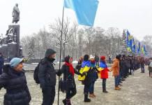 Как в Харькове отметят День Соборности Украины - программа мероприятий 1