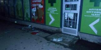 Взрыв в харьковской аптеке: опубликованы фото 1