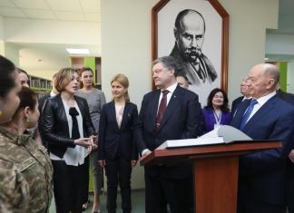 Харьков посетил Президент Порошенко 12