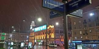 В Харькове ожидается сильный мокрый снег