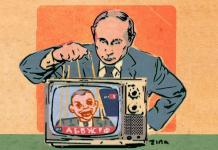 Украина будет блокировать сепаратистское вещание на оккупированных территориях