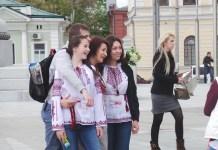 В Харькове прошёл марш вышиванок 6