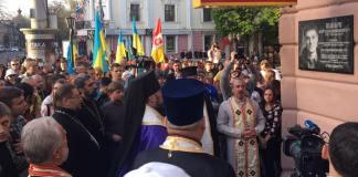 В Одессе открыли памятную доску патриоту, убитому три года назад 2