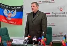 """Украинский суд признал невиновным """"верховного судью ДНР"""""""