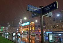 Завтра в Харькове грозы и сильный ветер 2