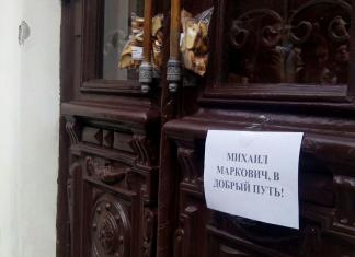"""Харьковские активисты передали Добкину сухари и """"кокс"""" 5"""