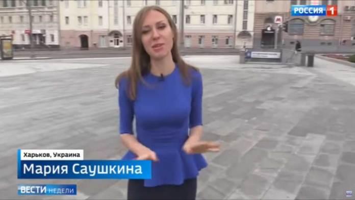 СБУ выдворила из Украины российскую пропагандистку, работавшую в Харькове