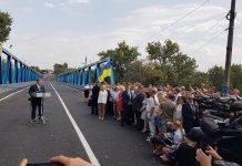 Порошенко принял участие в открытии нового моста в Изюме на Харьковщине