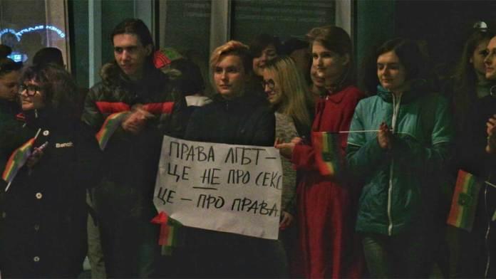 В Харькове состоялась акция в поддержку ЛГБТ 1