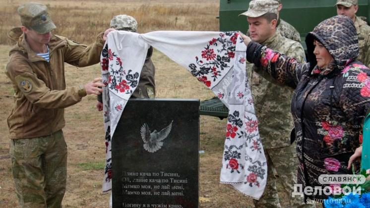 На горе Карачун открыли памятник Небесной Сотне и добровольцам, участвовавшим в освобождении Славянска 2