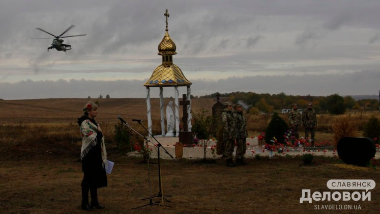 На горе Карачун открыли памятник Небесной Сотне и добровольцам, участвовавшим в освобождении Славянска 7