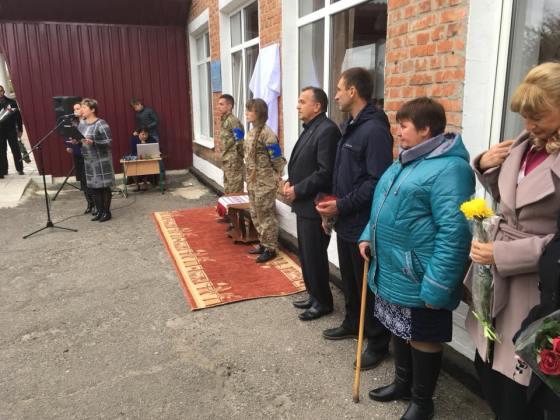 Под Харьковом открыли мемориальную доску погибшему бойцу АТО 3