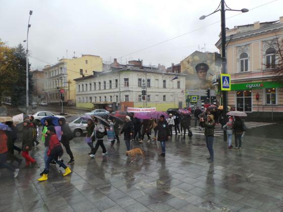 В Харькове митинговали за права животных 3