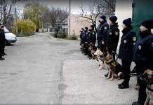 Харьковские патрульные будут работать с четырёхлапыми напарниками