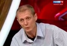 Освобождённого накануне сепаратиста Юдаева объявили в розыск