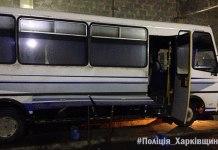 Под Харьковом правоохранители задержали подростков, которые устроили засаду и обстреляли рейсовый автобус 3
