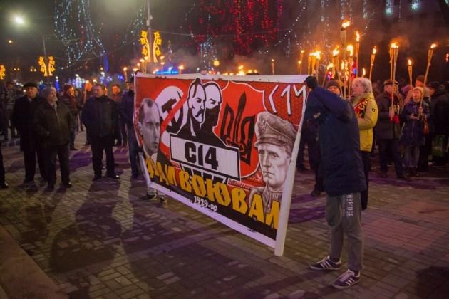 В Украине отпраздновали день рождения Степана Бандеры 8