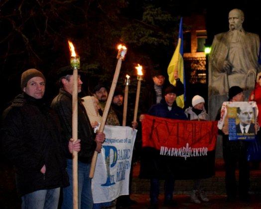 В Украине отпраздновали день рождения Степана Бандеры 11