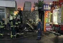 У м. Харків протягом ночі згоріли чотири тютюнові кіоски