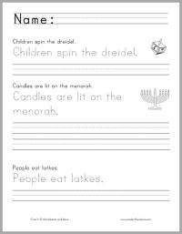 Children in kindergarten through second grade are asked to ...