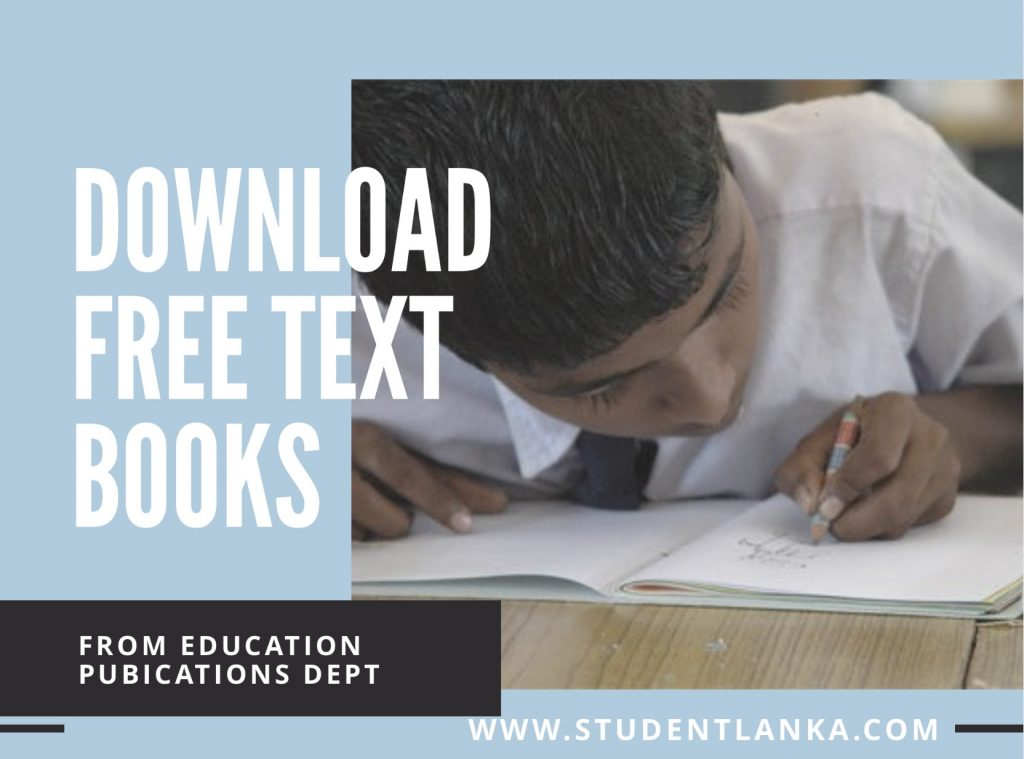 Where to download school textbooks for 2016 for free