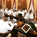 Civil Service- Sri Lanka Administrative Service (SLAS) Examination 2016