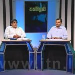 Thakshilawa – A/L educational television lessons on ITN Television
