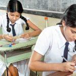 AL-examination-students