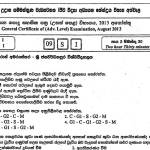 Biology-2013-Model-papers
