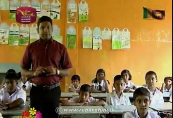 Download and watch free video lessons for Grade 5