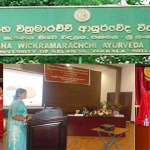 Courses, Degrees @ Gampaha Wickramarachchi Ayurveda Institute