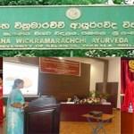wickramarachchi ayurveda institute