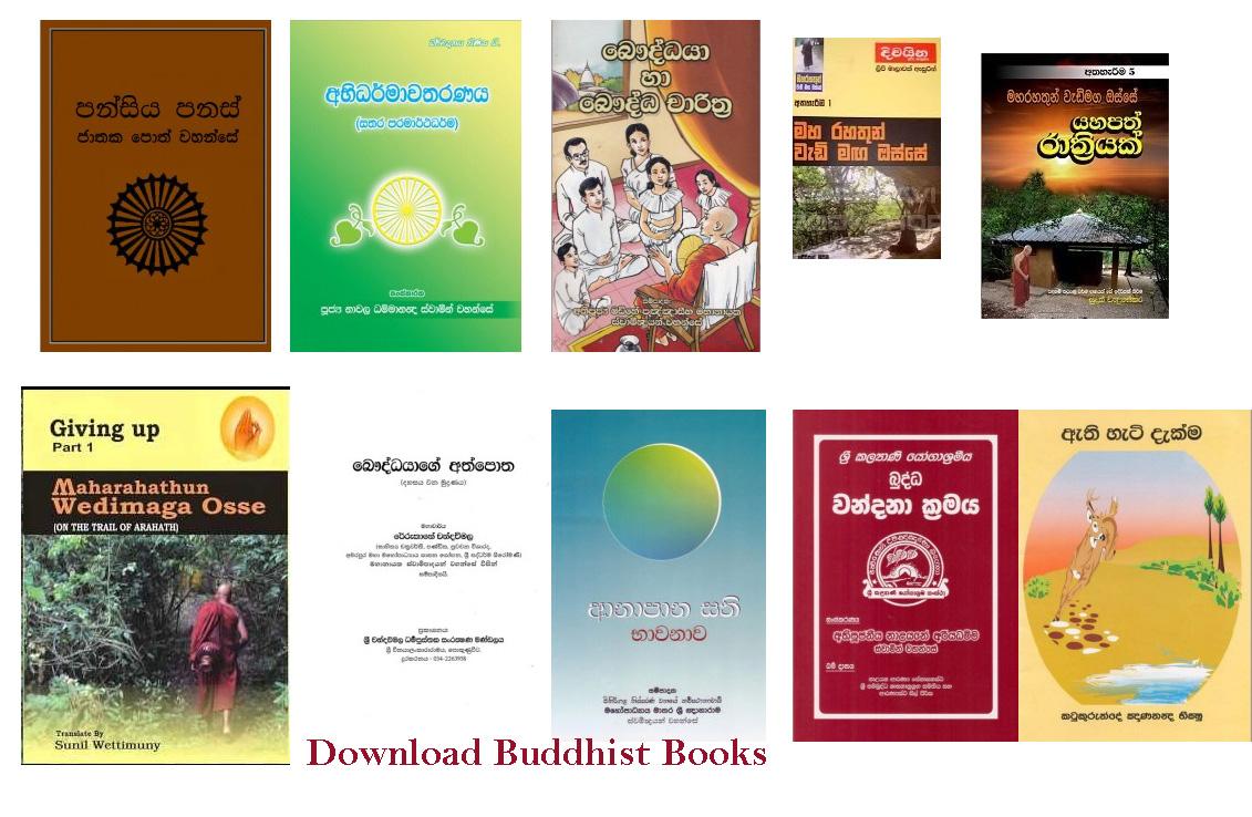 Abhidhamma Pitaka Sinhala Pdf Download